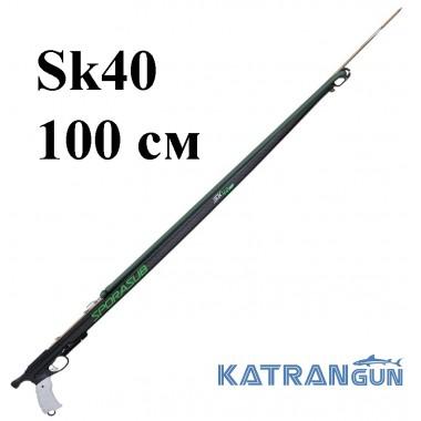 Арбалет для охоты в волнах Sporasub Sk40, 100 см