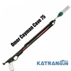 Арбалет підводного полювання Omer Cayman Cave 75