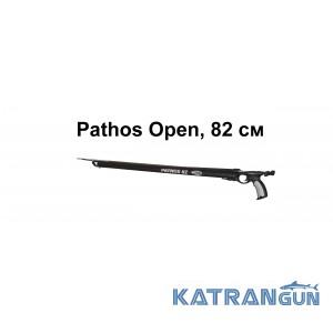Подводный арбалет открытое оголовье Pathos Open, 82 см