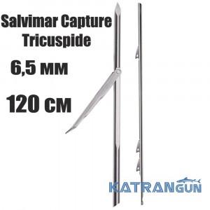 Гарпун стальной для арбалета Salvimar Capture Tricuspide; 1 флажок; 6,5 мм; 120 см