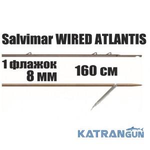 Гарпун таїтянський Salvimar WIRED ATLANTIS; 8 мм; 1 прапорець; 160 см