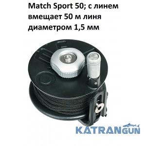 Катушка Omer Match Sport 50, с линем
