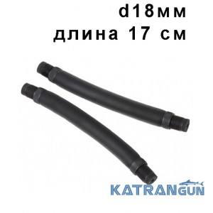 Тяги парные для арбалета Omer Power 18 мм, длина 17 см