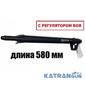Недорогое ружье для подводной охоты Mares Sten 58 см