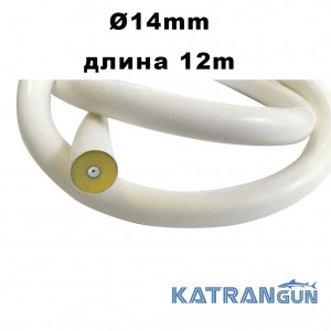 Тяги Epsealon Blizzard Ø14mm, длина 1m
