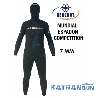 Гидрокостюм для подводной охоты Beuchat Espadon Competition 7 мм