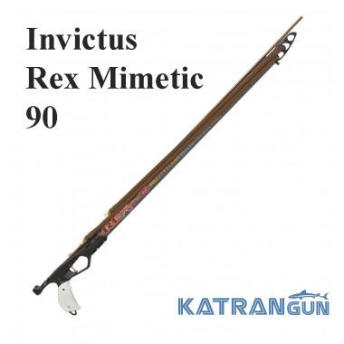Арбалет для подводной охоты Omer Invictus Rex Mimetic 90