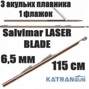 "Гарпун Salvimar LASER BLADE; 6,5 мм; 3 акульих плавника ""shark fins""; 1 флажок; 115 см"