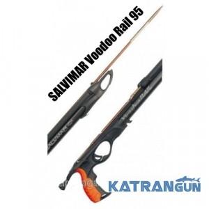 Подводное ружье арбалет Salvimar Voodoo Rail 95 см