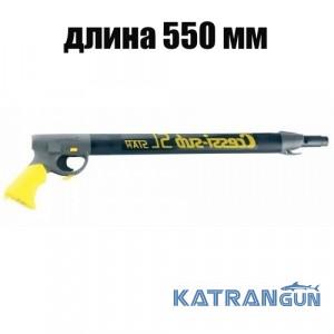 Ружьё для подводной охоты Cressi Sub SL Star 55