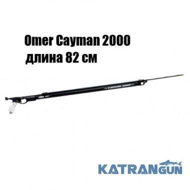 Підводне рушницю арбалет Omer Cayman 2000, довжина 82 см