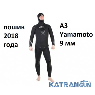 Зимний гидрокостюм для подводной охоты Scorpena A3 Yamamoto 9 мм