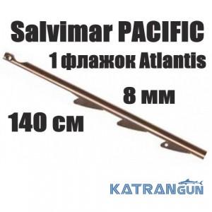 Гарпун для подводного арбалета Salvimar PACIFIC; 8 мм; 1 флажок Atlantis; 140 см