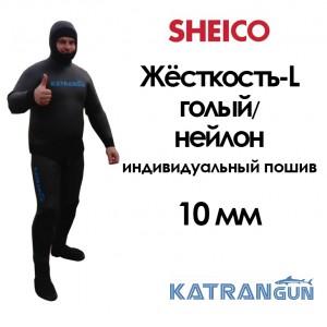 зимний гидрокостюм индпошив 10мм sheico L голый-нейлон