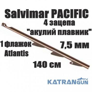 Гарпуны для подводных арбалетов Salvimar PACIFIC; 7.5 мм; 1 флажок Atlantis; 140 см