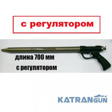 Подводное ружьё для моря Zelinka Techno 700 мм; торцевая рукоять; с регулятором