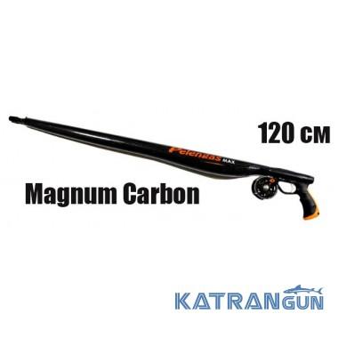 Карбоновое подводное ружье для океана Pelengas Carbon Max 120 см