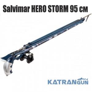 Ружьё-арбалет Salvimar Hero Storm 95 см (камуфляж)