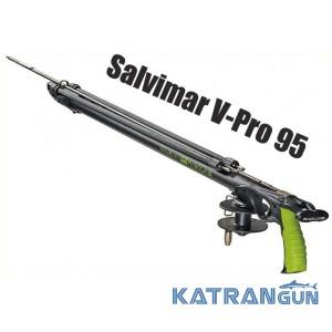 Арбалет подводный Salvimar V-Pro 95 + катушка