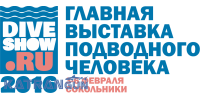 katrangun на MoscowDiveShow 2016 3-6 февраля