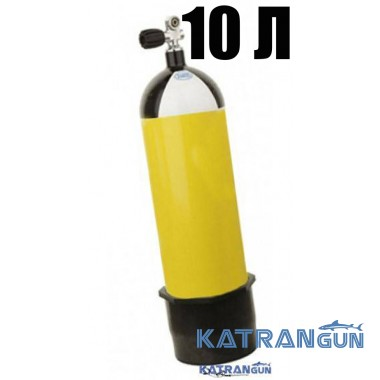 Баллон Eurocylinder, 10 литров, 300 Bar, с однопортовим вентилем и башмаком, желтый