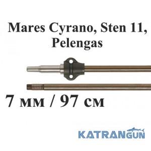 Гарпун для подводного ружья Salvimar AIR для Mares Cyrano, Sten 11, Pelengas, нержавеющая сталь; 7 мм; под ружья 97 см