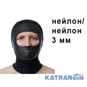 Шлем для подводной охоты Marlin Bandit Sandwich 3мм; нейлон/нейлон