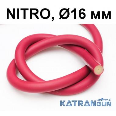 Тяги для арбалета в бухтах Pathos Nitro; 16 мм