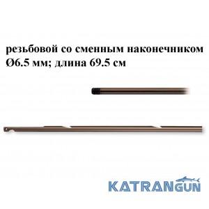 Гарпун резьбовой Omer со сменным наконечником; Ø6.5 мм; длина 69.5 см