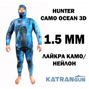 Гидрокостюм летний KatranGun Hunter Camo Ocean 3D; толщина 1,5 мм