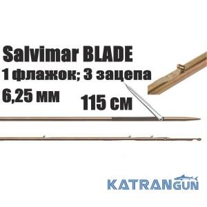 Гарпун Salvimar BLADE; 6,25 мм; 1 прапорець; 3 зацепа; 115 см
