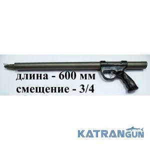 Підводна рушниця Зелінського Етеліс 600 мм; зміщення 3/4