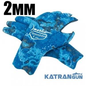 Перчатки для подводной охоты Marlin Ultrastretch Blue 2 мм