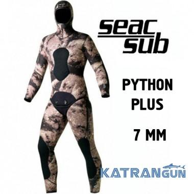 Гидрокостюм подводной охоты Seac Sub Python Plus 7 мм