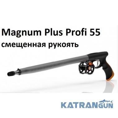 Подводное ружьё Pelengas Magnum Plus Profi 55; смещенная рукоять