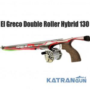 Арбалет подводного охотника El Greco Double Roller Hybrid 130