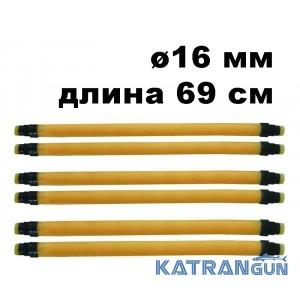 Парні арбалетні тяги Beuchat ø16 мм, довжина 69 см