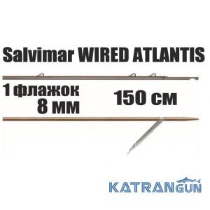Гарпун таитянский Salvimar WIRED ATLANTIS; 8 мм; 1 флажок; 150 см