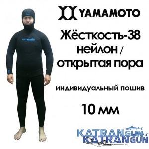 Гидрокостюм сшить 10мм Yamamoto 38, нейлон/открытая пора, короткие штаны