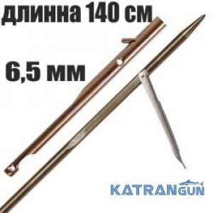 Гарпун Mares Speed до рушниць 6,5 мм Tahitian L 140 для Viper Pro