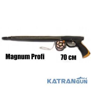 Ружьё для подводной охоты Pelengas Magnum Profi 70