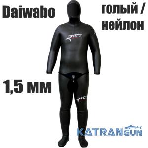 Гідрокостюм для басейну XT Diving Pro Pool Suit Daiwabo 1,5 мм; голий / нейлон