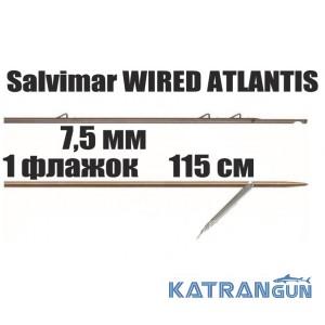 Гарпуны подводные таитянские Salvimar WIRED ATLANTIS; 7,5 мм; 1 флажок; 115 см