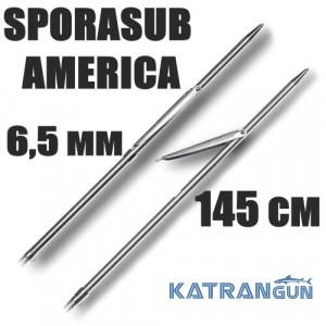 Гарпуны SPORASUB AMERICA диаметр 6.5; 145см