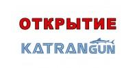 Фан зустріч Олег Гаврилін ApneaPro на відкритті магазину підводного плавання KatranGun