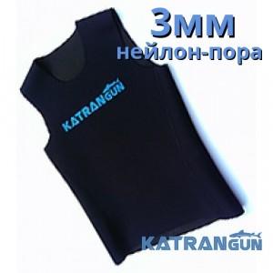 Майка для плавания KatranGun 3 мм, без рукавов, нейлон/открытая пора