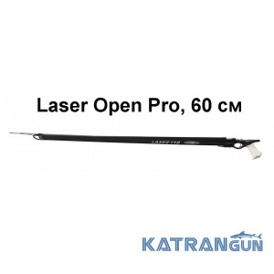 Арбалет Pathos Laser Open Pro, 60 см