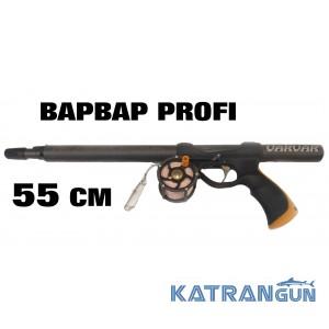 Ружье Pelengas Varvar Profi 55  (без регулятора силы боя)