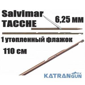 Гарпуны таитянские Salvimar TACCHE; нержавеющая сталь 174Ph, 6,25мм; 1 утопленный флажок; 110 см