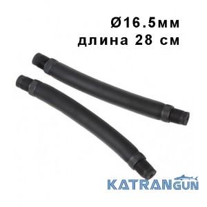 Парные тяги для подводных ружей Omer Top Energy, 16,5мм, длина 28 см